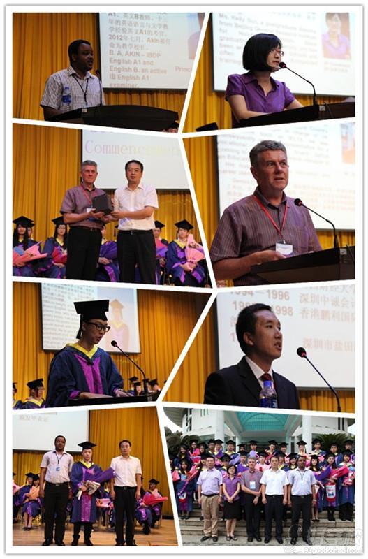 英文书院国际部2013届dp2毕业典礼