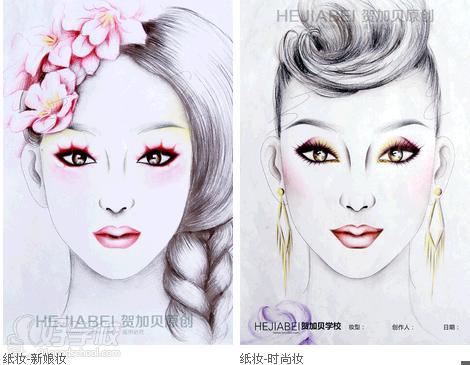 欧式纸妆造型图片