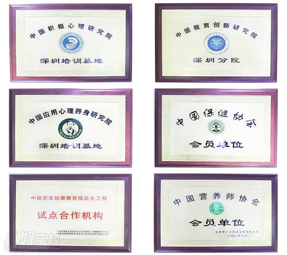 吉首大学成考《小学教育》专业专升本深圳班-