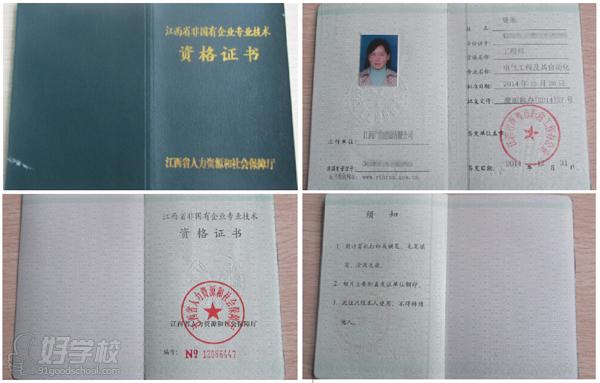 深圳建筑中级技术职称培训班
