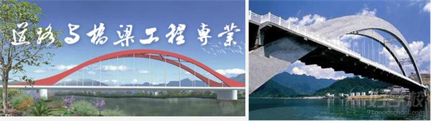 能满足道路与桥梁工程施工项目生产一线技术技能要求