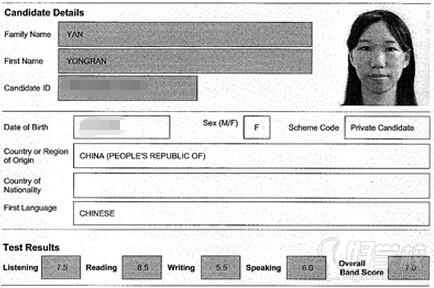 广州启德严咏然同学分享雅思阅读8.5分备战技