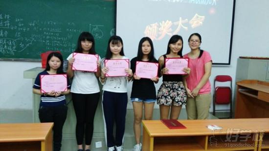 会计专业个人陈�_广东华商技工学校第二届会计专业技能竞赛圆满完成