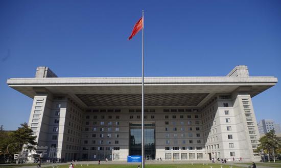 北京师范大学网络教育 计算机技术与应用 本科广州班