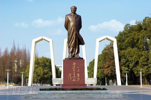 湘潭大学成考《土木工程》本科深圳班