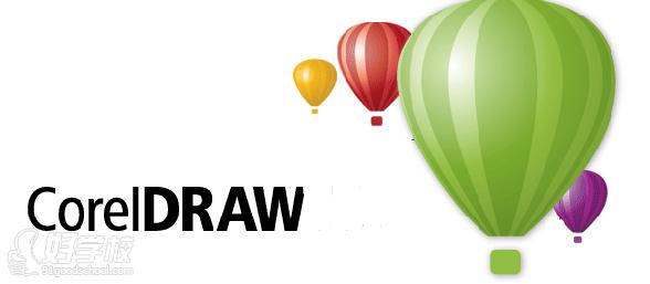 页面设计、网站制作、位图编辑和网?-广州CorelDRAW矢量绘图与排