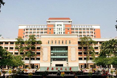 华南师范大学自考《人力资源管理》专业