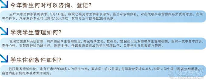 南京《年制运用与综合》初中起点3课本维修高文言文汽车初中图片