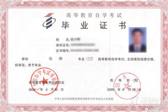 汕头大学自考《学前教育》专科广州班-广东信