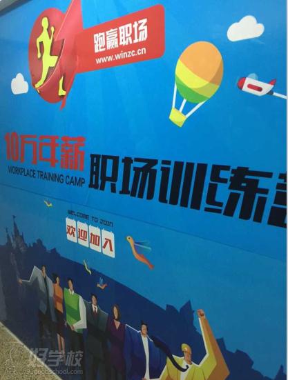 上海ui手绘培训班