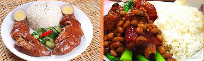 课程介绍 猪脚饭是广东省惠来县经典的小吃,属于粤菜系。其味道鲜美加以本镇的特色米饭,组合成了隆江猪脚饭。肥而不腻,入口香爽,是当地一道有名的菜肴。经济实惠,方便快捷,爽香开胃,是深得潮汕人和海南人喜爱的快餐饮品。猪脚饭,感觉入口软烂无渣、肥而不腻、香气四溢、胶棉而不沾牙,达到了落口消融的境界,肘子丰富的胶质和蹄筋筋、骨、肉的的错综复杂体现得淋漓精致,真是大饱口福,果然名不虚传。  课程内容 1、卤水的制作保养与更新 2、肉类菜品的处理 3、荤菜素菜的处理 4、不同品种的搭配与出品技巧 5、猪手快餐店的经