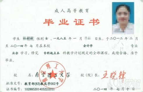 怎么从南京理工大学到南京师范大学仙林校区 到了以后学海楼好找吗图片