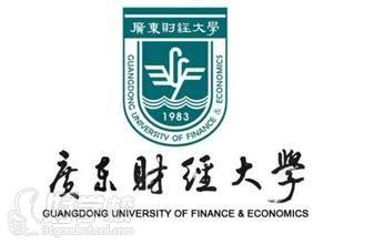 广东财经大学自考专科广州招生-广州彦明教育