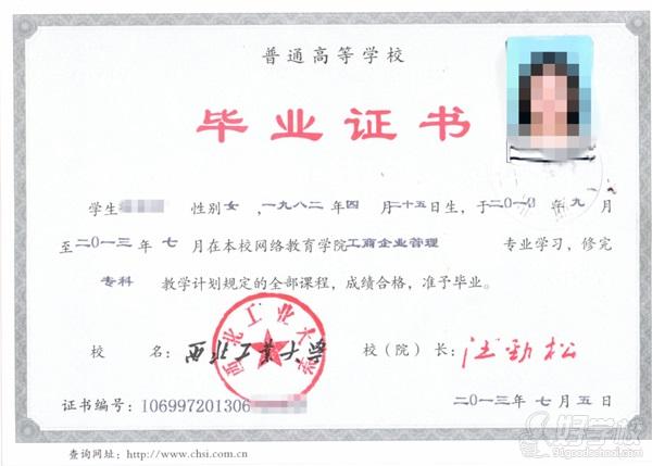广州工业大学_大学城广东工业大学广州市广州工程建设监理