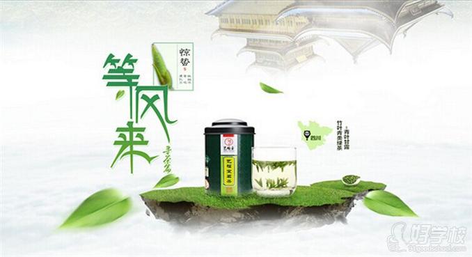 杭州高级平面广告设计师培训班图片