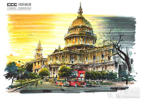 广州建筑手绘特训班