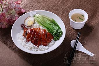 武汉港式烧鹅饭培训-武汉佳肴汇特色餐饮培训